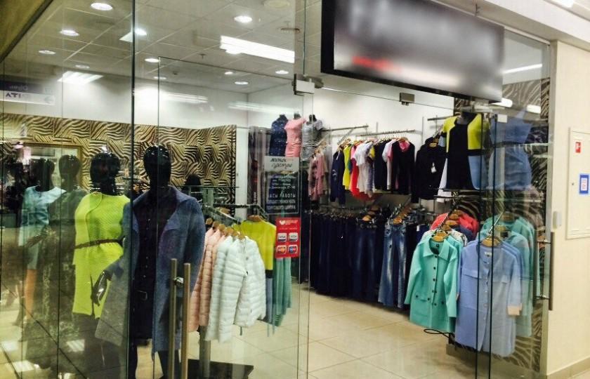 Магазины Женской Верхней Одежды