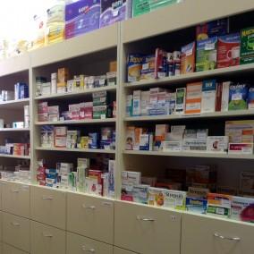 Аптека, в которой есть всё!