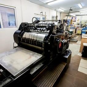 Рекламно-производственная и печатная компания