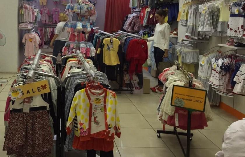 Магазин Детской Одежды Краснодар