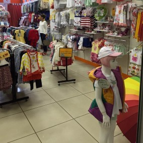 Успешный магазин детской одежды ниже стоимости товара