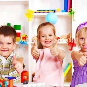 Детский центр – без конкурентов!