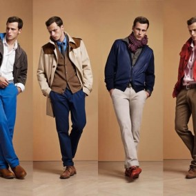 Элитный магазин брендовой мужской одежды