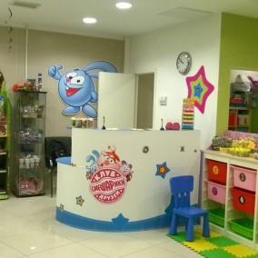 Детский развивающий центр!