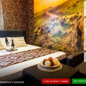90% загруженный мини-отель ЦАО на 9 номеров у 3-х вокзалов